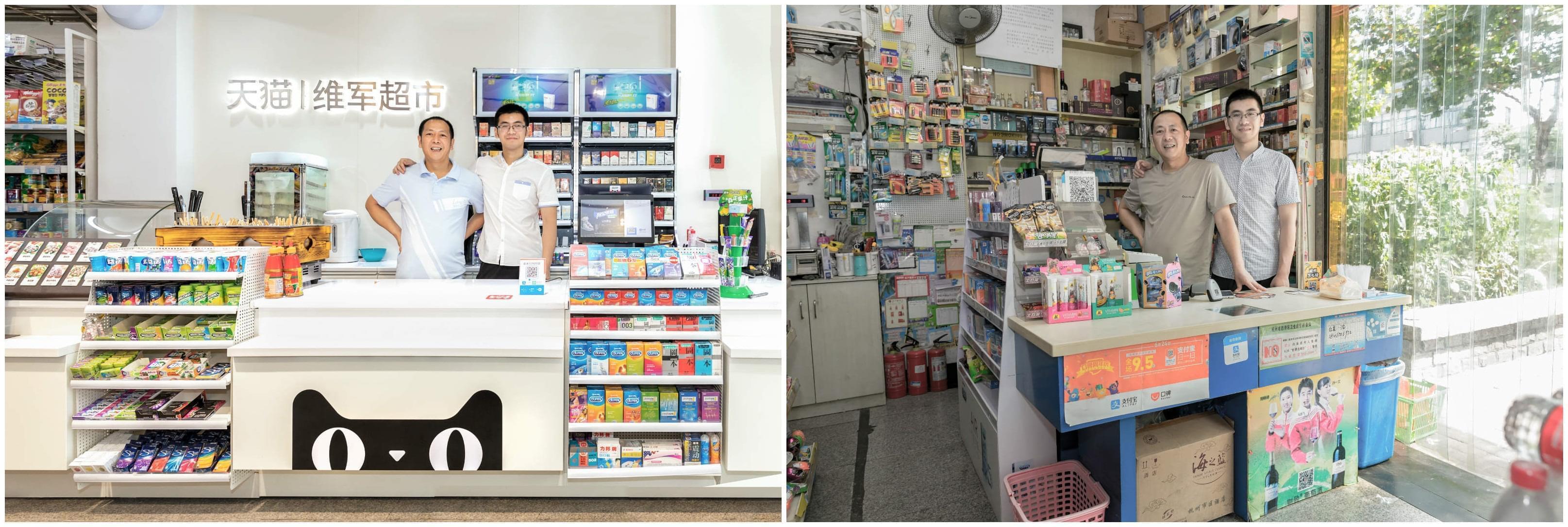 阿里、京东开起了便利店,都打算怎么开?