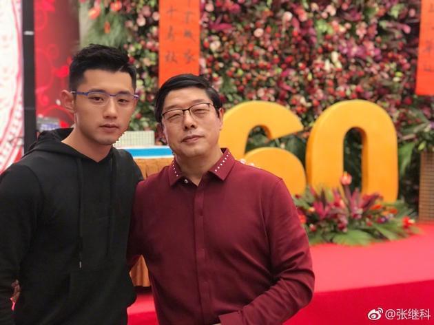 张继科与父亲