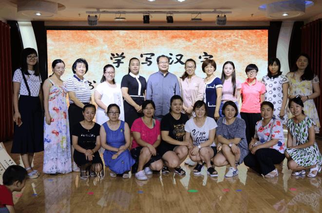 书法家姜洪发起《学写汉字》书法教育公益活动在京举行