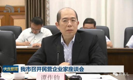 这会议有非常规细节 王健林坐前排书记市长站后排