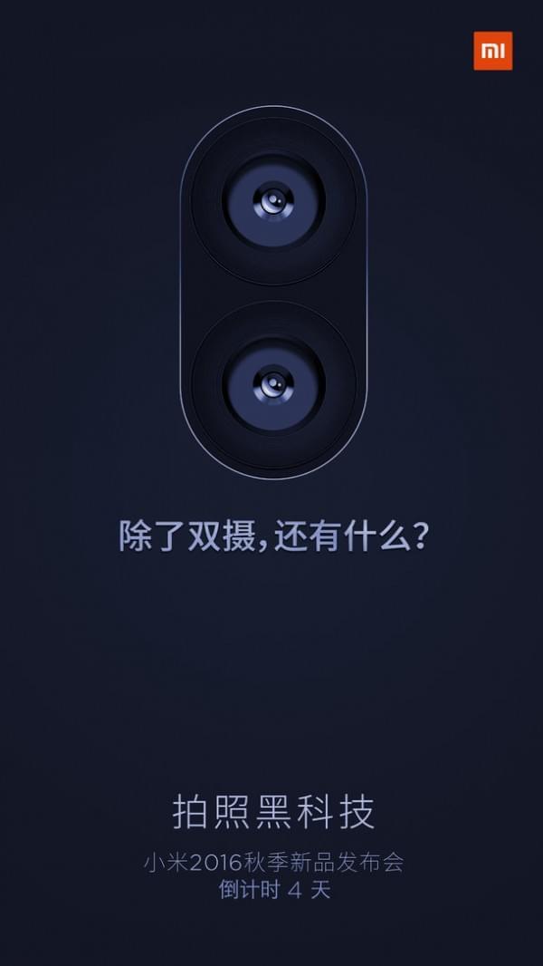官方自曝小米5s重磅新特性:配备双摄黑科技的照片 - 3