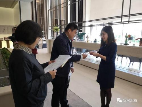 北京市住建委开展房地产市场执法检查:总体良好
