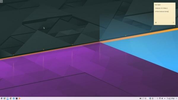 Kubuntu 16.10 Beta 2上线发布:默认使用Plasma 5.7的照片 - 1