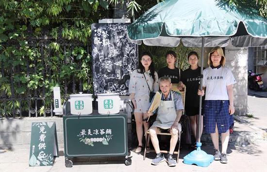 老人免费提供凉茶41年 美院学生帮其改造凉茶摊