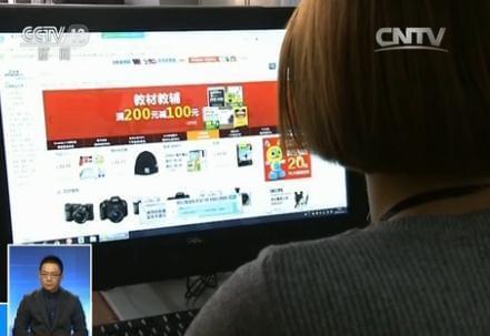 央视揭秘网购退货骗局:买一根数据线却被骗16.5万