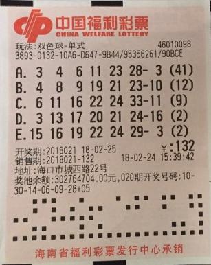女子独揽41注二等奖险清空奖池 曾单期投注千元