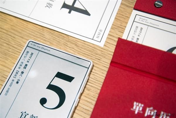 小米MIX白色版开箱图赏的照片 - 5