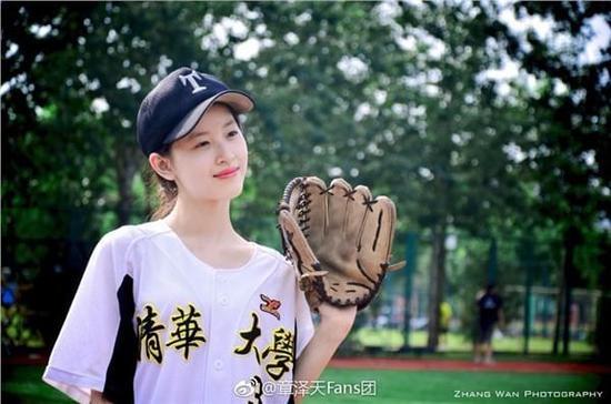 太美了!奶茶妹妹打棒球旧照