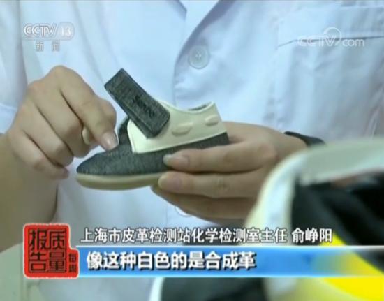 家长注意了 这些童鞋重金属含量超标影响儿童智力