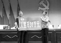 陕西一家5个孩子4个考入清华北大 区里重奖30万