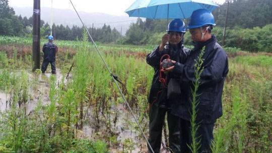 四川暴雨造成广元电网20条线路停运 5万余户断电