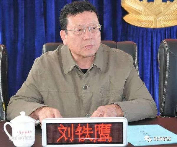 遼寧賄選高官斂財近千萬獲刑 曾辯稱遭打擊報復