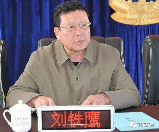 辽宁贿选高官敛财近千万获刑 曾辩称遭打击报复