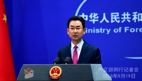 中国媒体在美机构以外国代理人名义登记?中方回应