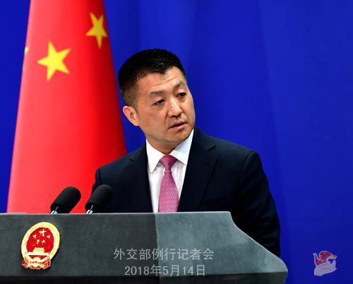 外交部:十分赞赏美方对中兴公司问题积极表态