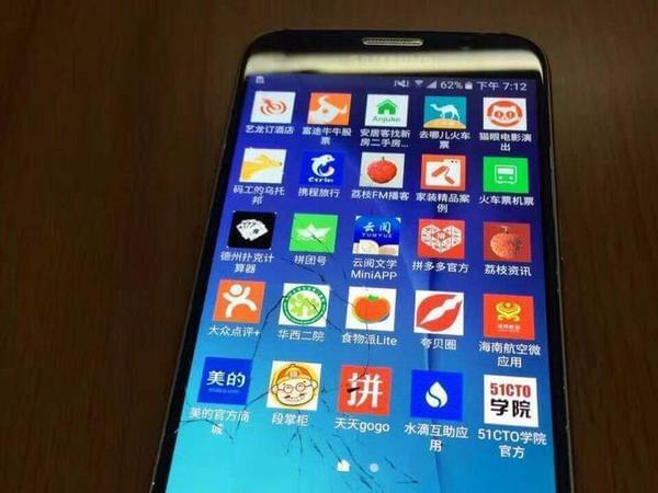 外媒:微信小程序欲干掉Apple Store 统治中国市场的照片 - 2