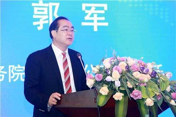 郭军履新全国政协副秘书长 原国侨办领导去向披露