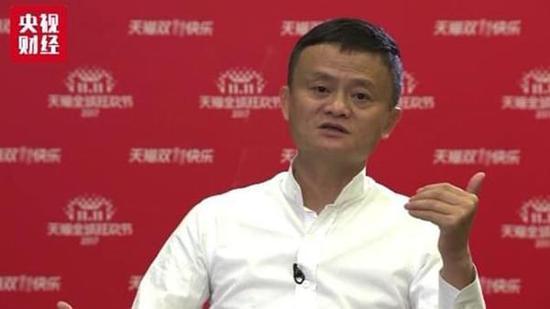 """马云:未来中国8成零售业态都是""""新零售"""""""