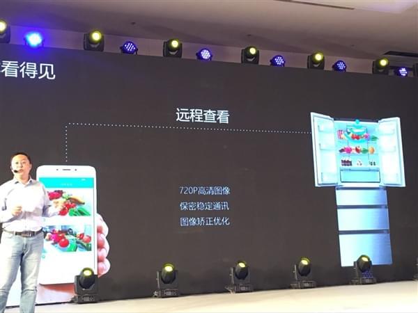 美的YunOS冰箱首发:一键网购/4999元的照片 - 11