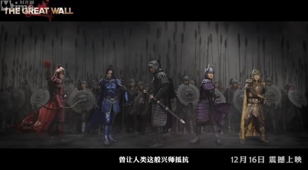 张艺谋《长城》震撼预告片的照片 - 1