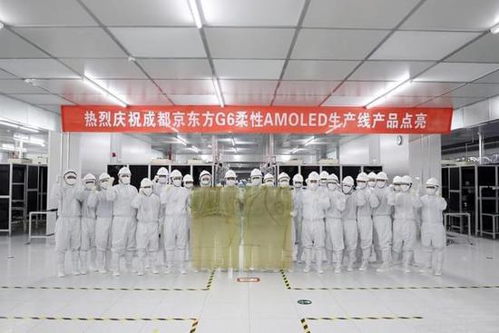 中国面板的骄傲!BOE首条AMOLED产线投产