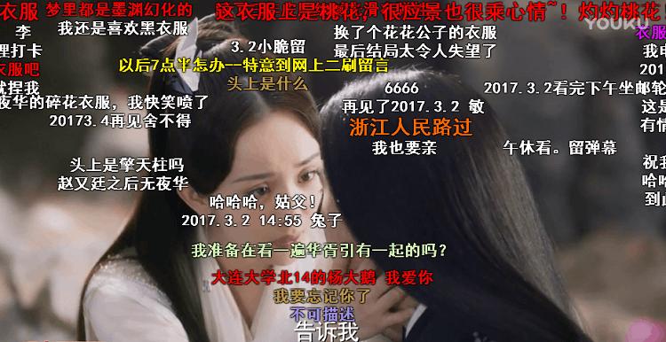 """《三生三世十里桃花》完美收官 优酷95亿播放量加持新""""剧皇"""""""