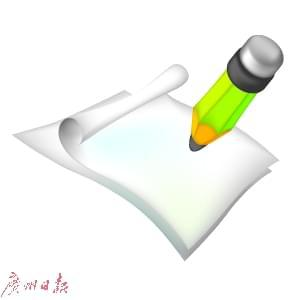 广州民校小升初竞争激烈 部分学校淘汰率超9成