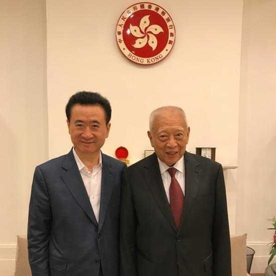 万达集团:王健林近日在香港拜会前特首董建华(图)