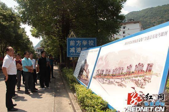 湖南省张家界旅游文化广告创意基地落户武陵源