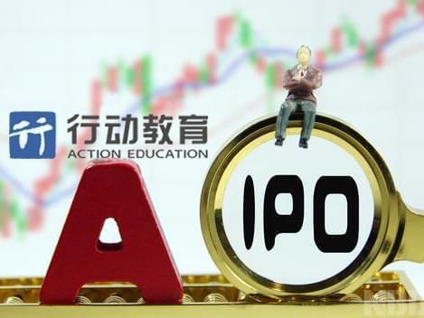 行动教育IPO:一次性转让10家参股公司 受让企业成立仅一周