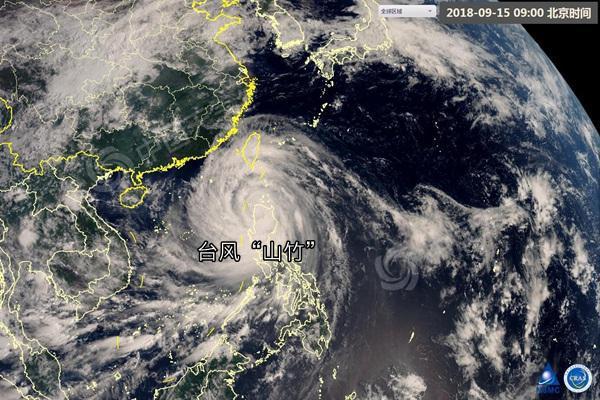 """来看卫星下的""""山竹""""特写 为何台风越""""美""""越可怕?"""