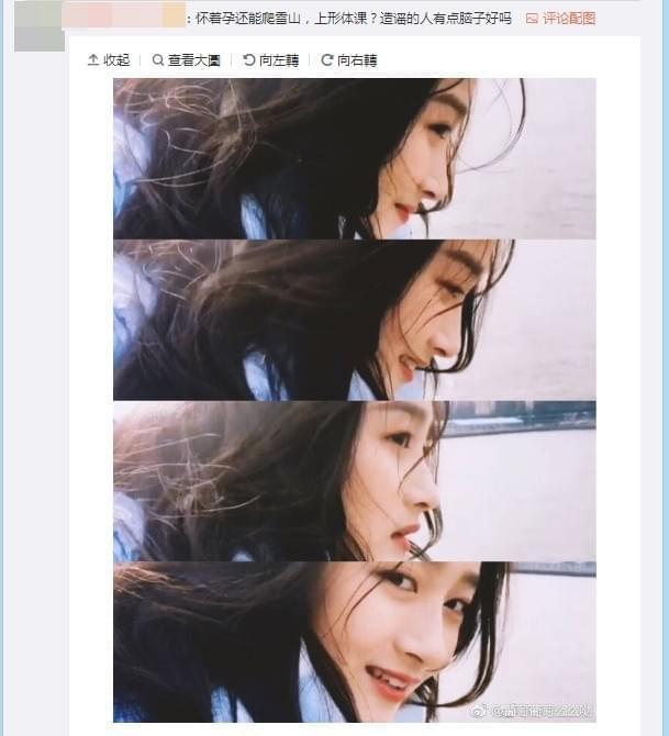 网传关晓彤怀孕 粉丝辟谣:怀孕还能上雪山?
