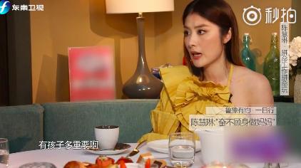 陈慧琳谈孩子