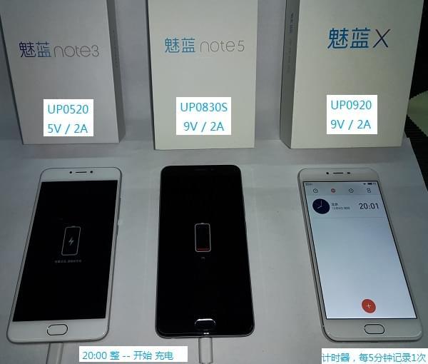魅蓝Note 5上手简评:成熟方案加快充、轻薄在手续航久的照片 - 36