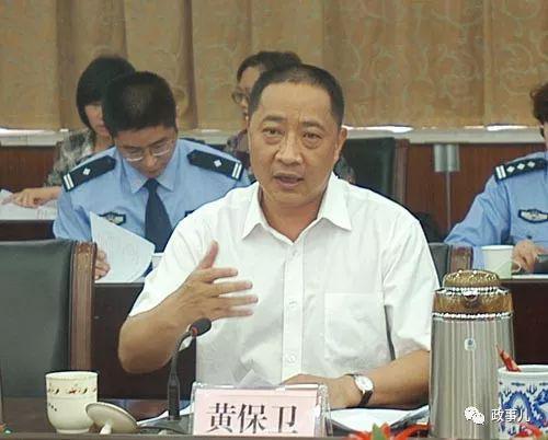 """查办郑州""""皇家一号""""的公安局长 职务有变"""