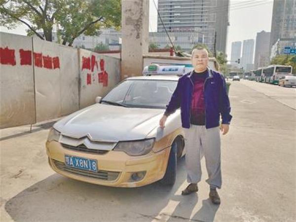 出租车5年跑百万公里毛病缠身 的哥想换车公司拒绝