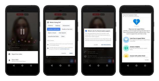 拯救青少年 Facebook用AI检测潜在自杀倾向