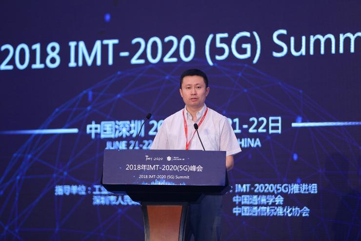 vivo出席IMT-2020(5G) 峰会 5G预商用手机将至