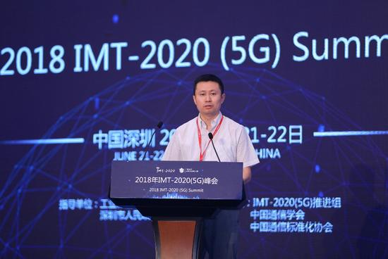 vivo出席2018年IMT-2020(5G) 峰会- 5G预商用手机2019年亮相