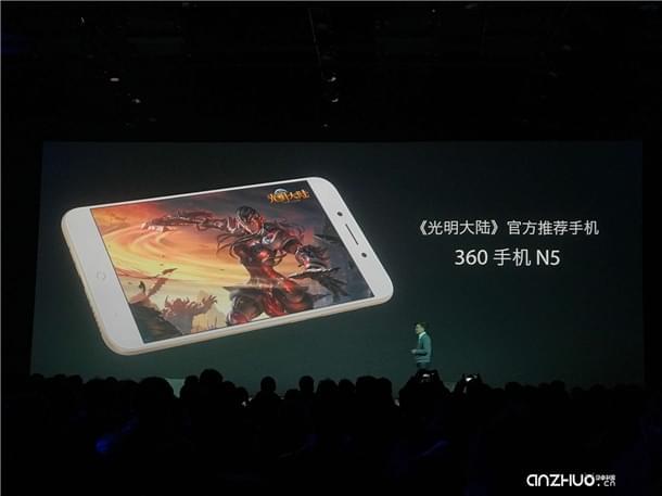 360手机N5正式发布:配6GB内存卖1399元的照片 - 4