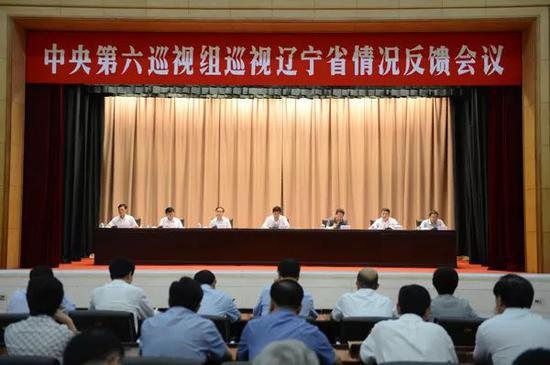 辽宁贿选案余波:842人涉案 7名部级高官被双开