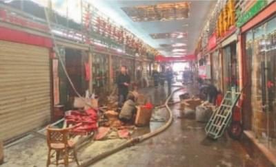 香港路茶叶市场凌晨失火