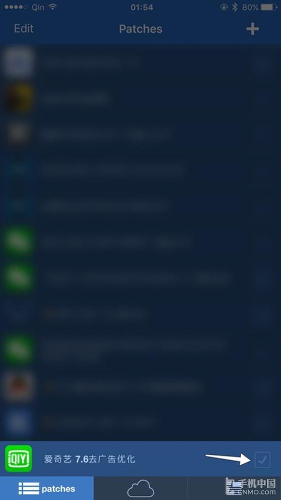 iOS破解神器:Flex3插件安装补丁教程