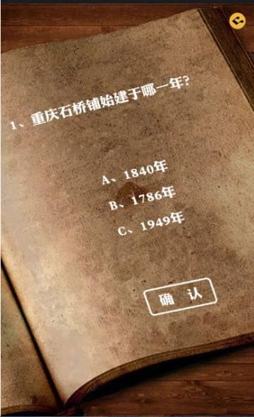 一场数十万重庆人参与的文艺复兴