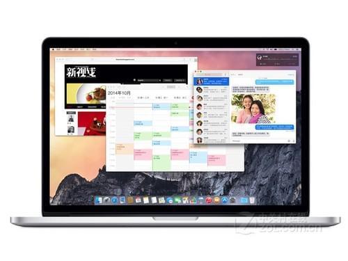 轻薄时尚 苹果MacBook Pro西安7800元