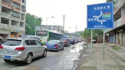 自贡建轨道交通 依托高铁布局 BRT