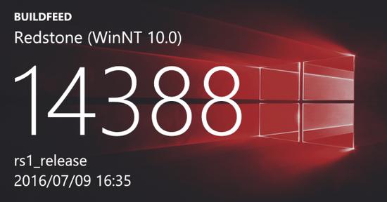 Windows 10 Build 14388 有望近期发布的照片 - 1