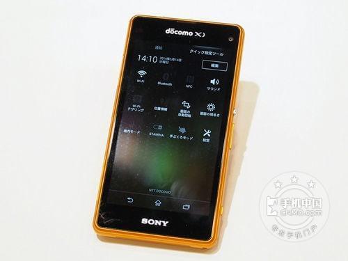 时尚四核拍照手机 索尼Z2最新报价1050元