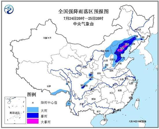 暴雨蓝色预警:北京天津河北等地局部有大暴雨