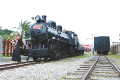 花莲铁道文化园区。